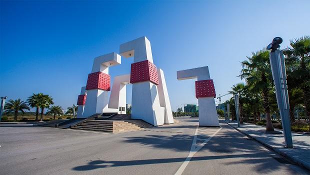 桂林旅游学院学费多少