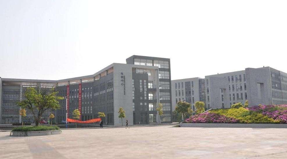 安徽水利水电职业技术学院录取分数线