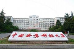 中南林业科技大学2020年录取分数线(附2017-2019年分数线)