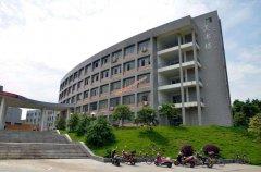 湖南城市学院2020年录取分数线(附2017-2019年分数线)