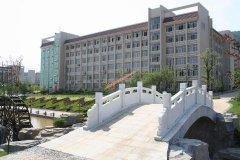 湘南学院2020年录取分数线(附2017-2019年分数线)