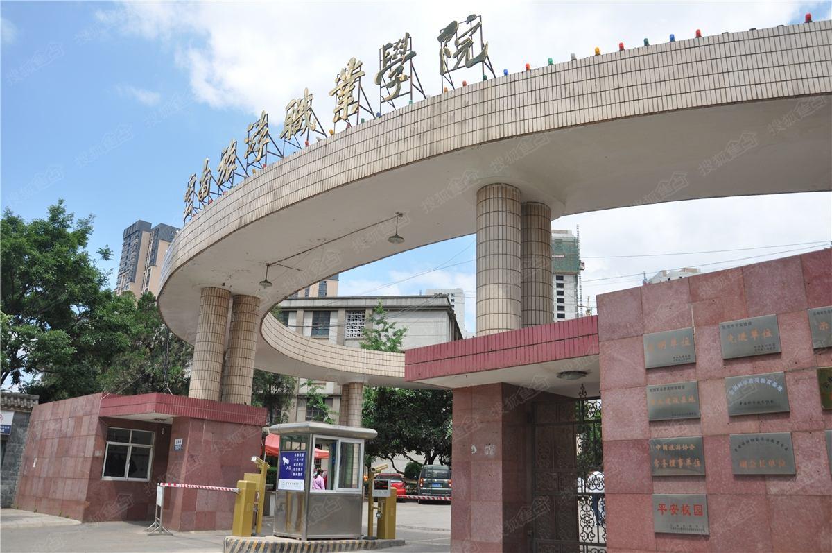 云南旅游职业学院录取分数线