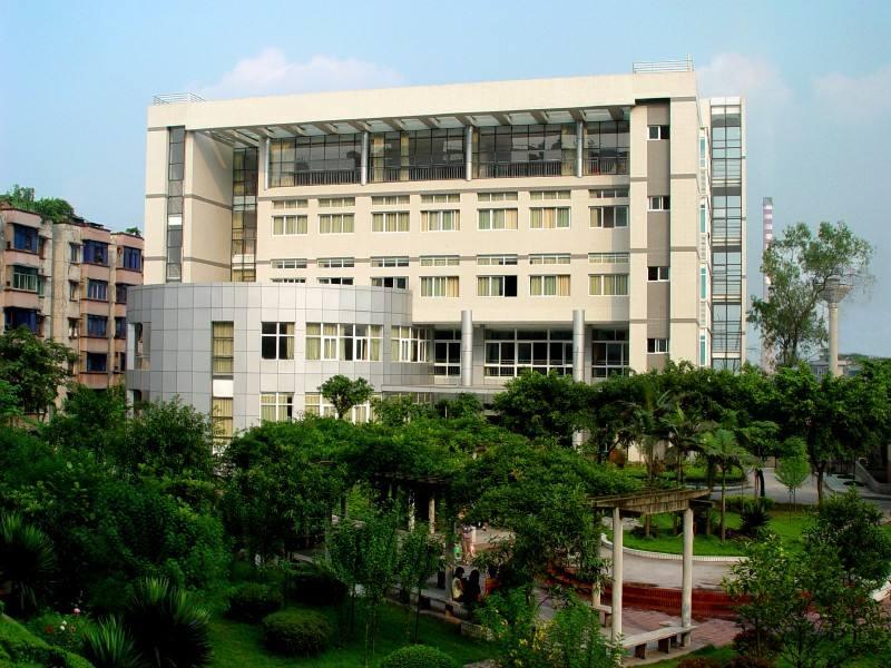 西安电力高等专科学校录取分数线