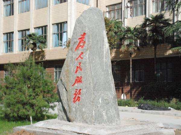 陕西经济管理职业技术学院2018录取分数线