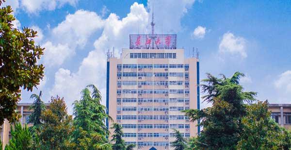 长江大学学费多少