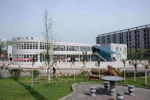 2018年重庆市三本大学排名_重庆独立学院全国排名(校友会)