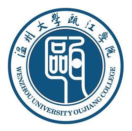 温州大学瓯江学院排名
