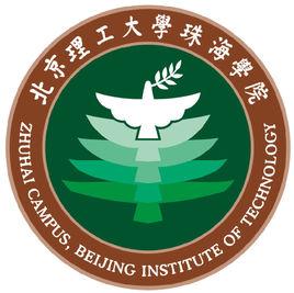 北京理工大学珠海学院排名