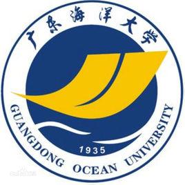 广东海洋大学寸金学院排名
