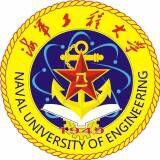 海军工程大学排名