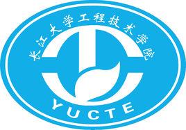 长江大学工程技术学院排名