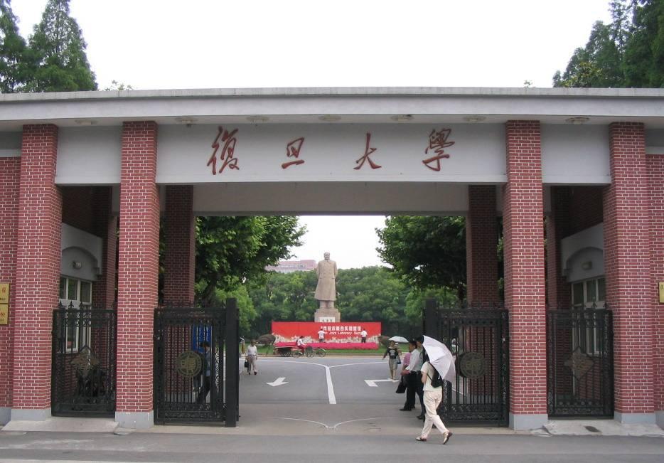 2018上海市大学排名 上海高校全国排行榜【中国校友会】