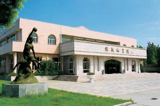 上海公安学院排名