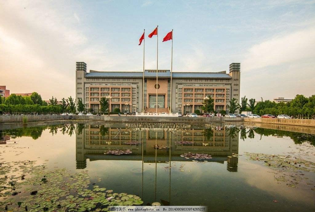 2018河南省大学排名 河南高校全国排行榜【中国校友会】