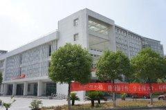 南京师范大学中北学院教务处,教务管理系统