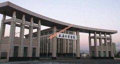 太原工业学院2020年录取分数线(附2017-2019年分数线)