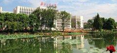 南京工业大学教务处,教务管理系统