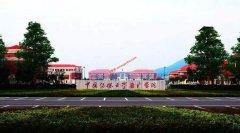 中国传媒大学南广学院2018录取分数线