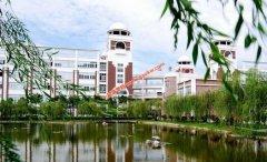 四川大学锦城学院2020年录取分数线(附2017-2019年分数线)