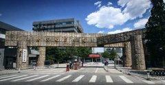 北京电影学院教务处,教务管理系统