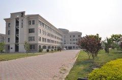 南开大学滨海学院2020年录取分数线(附2017-2020年分数线)