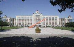 哈尔滨金融学院2019年录取分数线预测(附2017-2018年分数线)