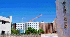 哈尔滨广厦学院2019年录取分数线预测(附2017-2018年分数线)