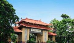 岭南师范学院2019年录取分数线(附2017-201