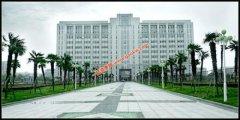 皖南医学院2019年录取分数线(附2017-2018年分数线)