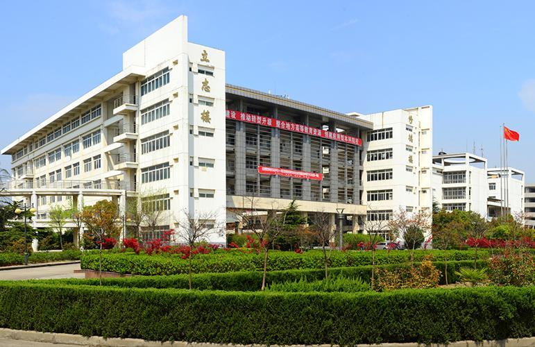淮北师范大学信息学院学费多少