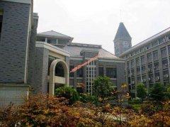 湖南第一师范学院2020年录取分数线(附2017-2019年分数线)