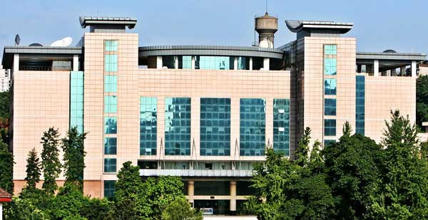 重庆医科大学学费多少