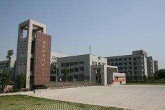 安徽职业技术学院2018录取分数线