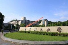 重庆理工大学2020年录取分数线(附2017-2019年分数线)