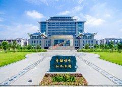 广西民族大学2019年录取分数线(附2017-2018年分数线)