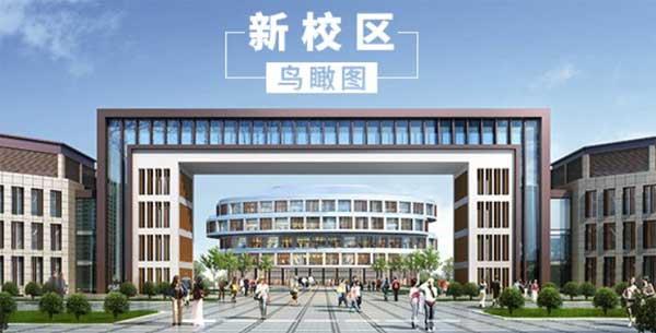云南旅游职业学院学费多少