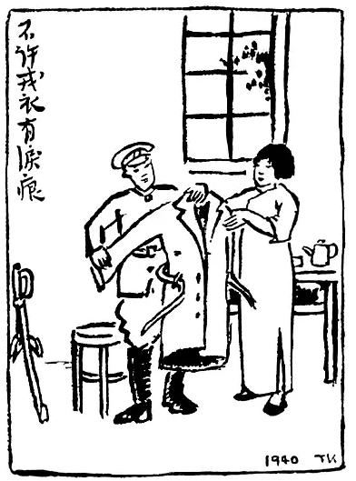 2019江苏高考历史试题及答案