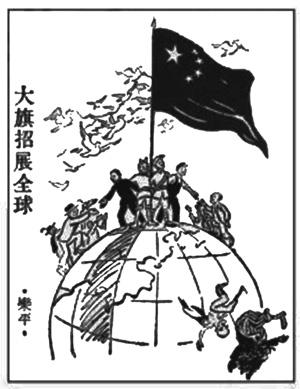 2019江苏高考历史试题及答案2