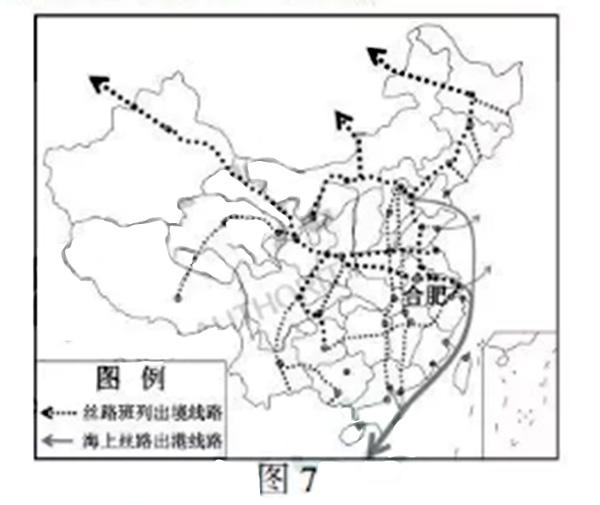 2019江苏高考地理试题及答案9
