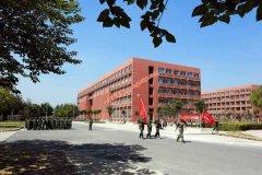 天津理工大学2020年录取分数线(附2017-2020年分数线)