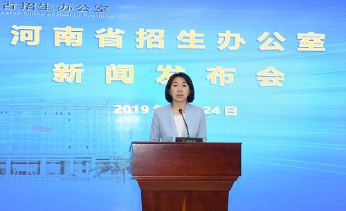 河南省公布2019年普通高招各批次录取控制分数线