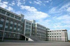 天津理工大学中环信息学院2020年录取分数线(附2017-2020年分数线)