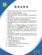 河北医科大学教务处,教务管理系统