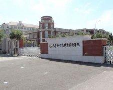天津电子信息职业技术学院2020年录取分数线(附2017-2020年分数线)