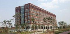 天津商务职业学院2020年录取分数线(附2017-2020年分数线)