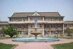 天津医学高等专科学校2020年录取分数线(附2017-2020年分数线)