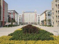 天津城市建设管理职业技术学院2020年录取分数线(附2017-2020年分数线)