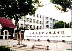 上海海事职业技术学院2019年录取分数线(附2017-2018年分数线)