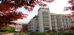 重庆电子工程职业学院2019年录取分数线预测(附2017-2018年分数
