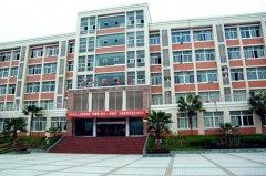 重庆安全技术职业学院2019年录取分数线(附2017-2018年分数线)